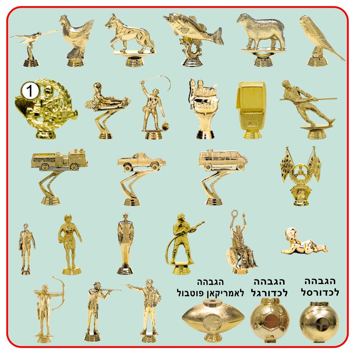 פסלוני חיות רכב ומיוחדים