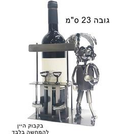 מחזיק בקבוק בר בצל הדקל