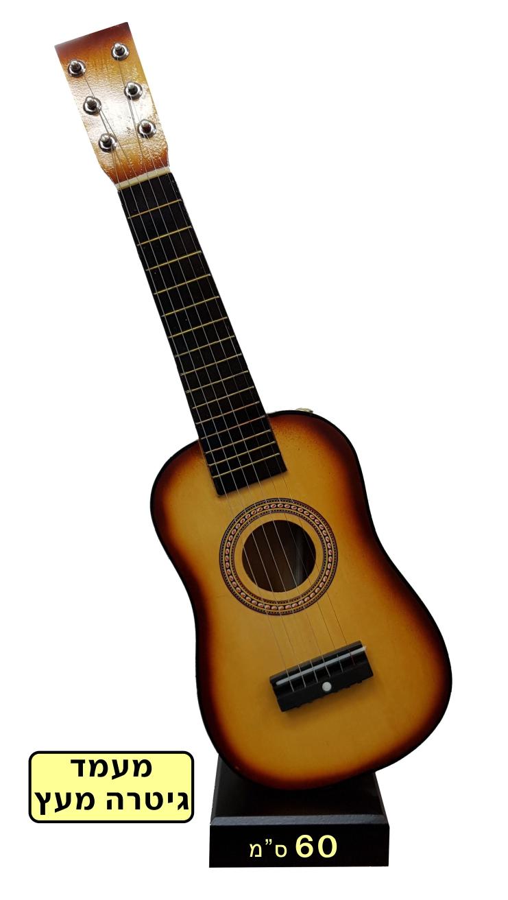 מעמד גיטרה מעץ