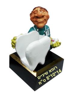 מעמד שולחני חרסינה רופא שיניים עם הגבהה