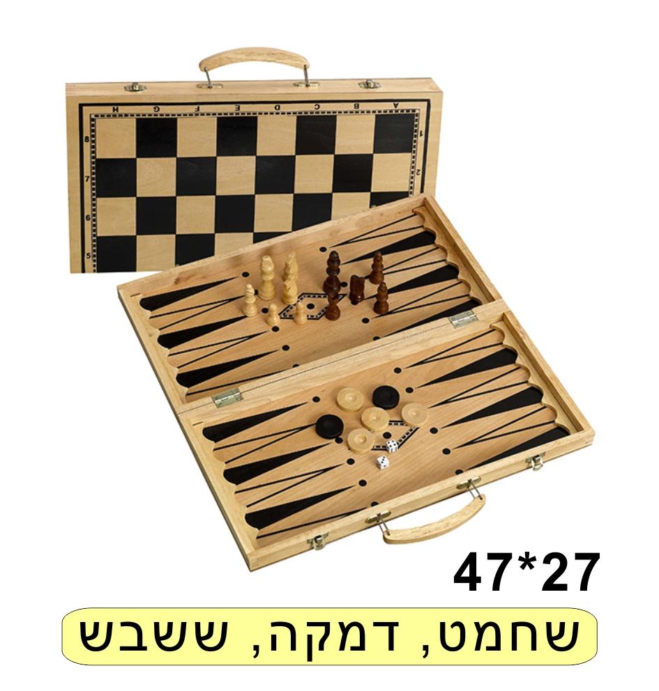 שחמט דמקה ששבש