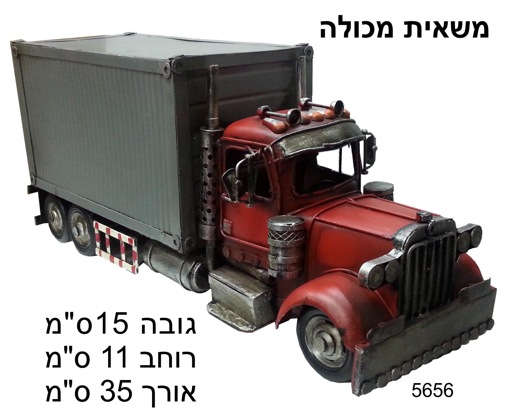 משאית מכולה