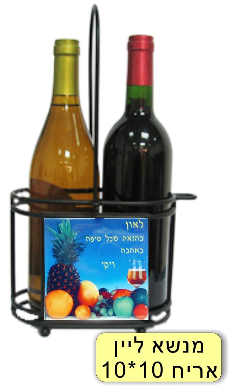 מנשא לבקבוקי יין בשילוב אריח קרמיקה
