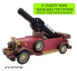מעמד מכונית רטרו גוון מהגוני אדמדם
