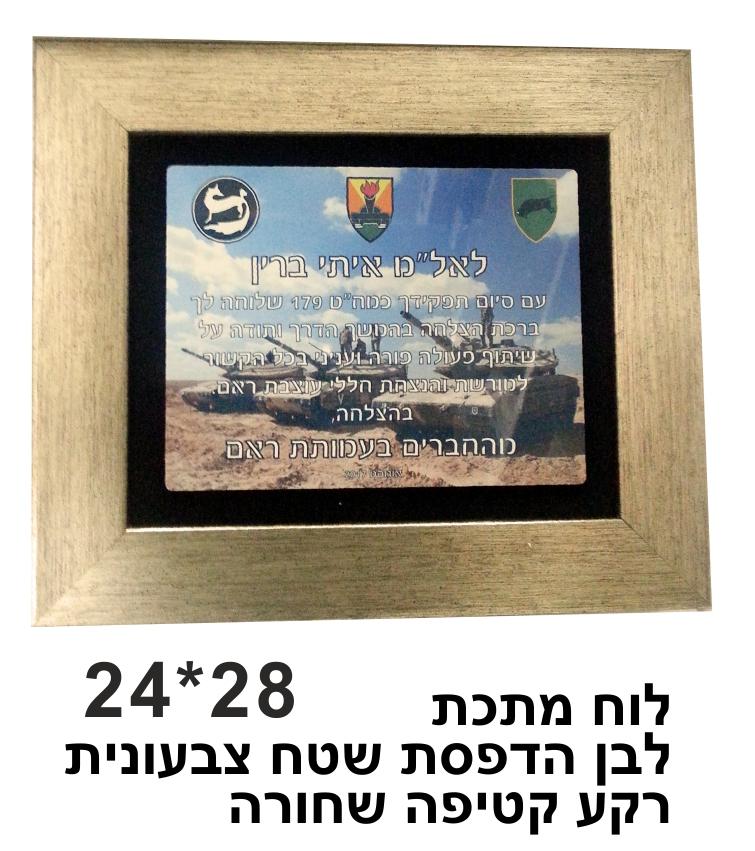 מסגרת דגם 4 זהב עם הדפס תמונה רקע קטיפה