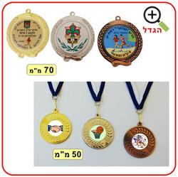 מדליות ספורט