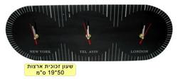 שעון זכוכית ארצות 50 19