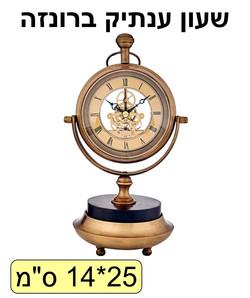 שעון שולחני יוקרתי ענתיק ברונזה