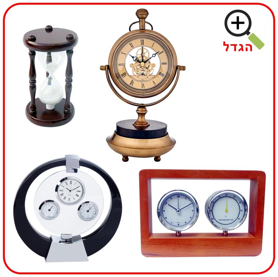 שעוני שולחן ושעוני חול