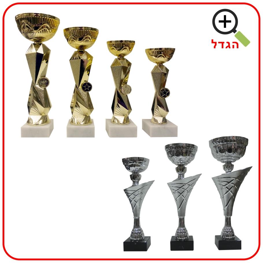 גביעים מעורבים מתכת ופלסטיק