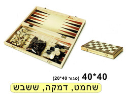 שחמט דמקה ששבש 40 רוחב