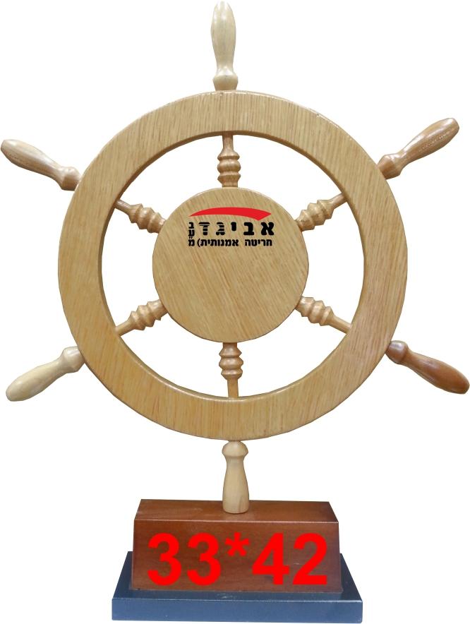 הגה ספינה מעץ על בסיס