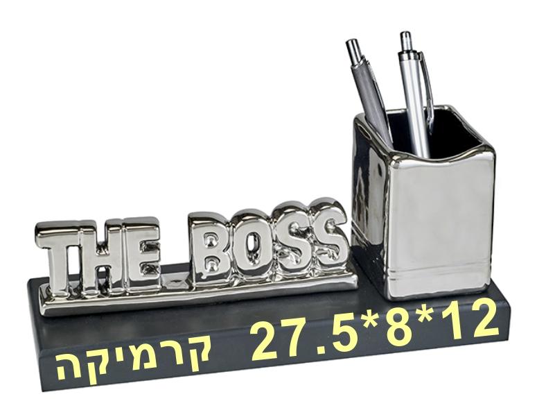 מעמד מחזיק עטים קרמיקה הבוס