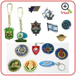 סמלים מחזיקי מפתחות ומדליות מאמייל