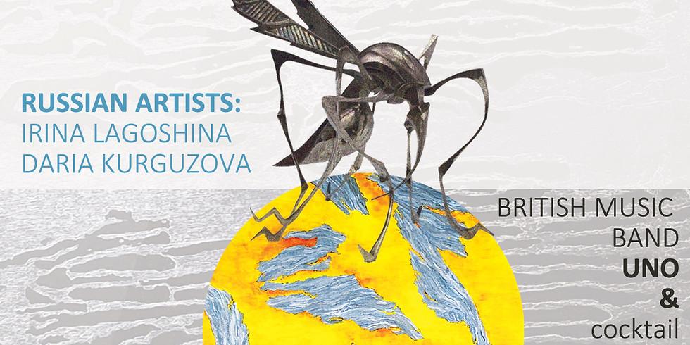 "An exhibition ""Creatures"" by Irina Lagoshina and Daria Kurguzova (London)"