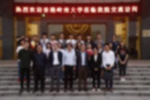 WeChat Image_20200506131042.jpg