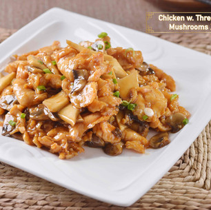 Chicken w Three Kinds of Mushrooms 三菇鸡