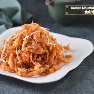 Golden Mountain Chicken 金山鸡