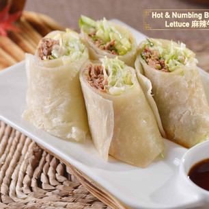 Hot & Numbing Beef Roll w. Lettuce 麻辣牛肉卷