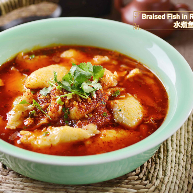 Braised Fish in Red Chili Oil 水煮鱼