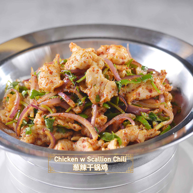 Chicken w Scallion Chili 葱辣干锅鸡