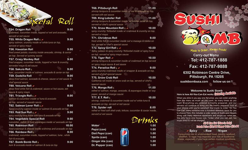 917-861-0826 Sushi Bomb 8.5x14 take out