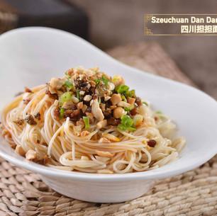 Szeuchuan Dan Dan Noodles 四川担担面
