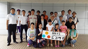 NPOジコサポ日本 道路清掃活動