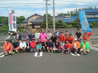 4月の道路清掃活動のご案内:NPOジコサポ日本