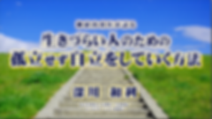 スクリーンショット 2018-08-03 12.11.54.png