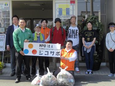 ジコサポ日本浜松支部 4月度道路清掃活動を行いました。