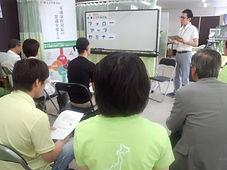 交通事故専門士フォローアップセミナー(浜松)