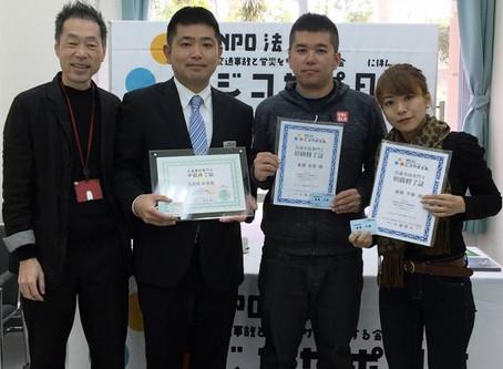 ジコサポ日本沖縄支部 第15回交通事故専門士資格取得講習会を行いました。