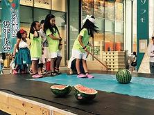 市民農業祭