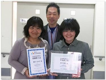 ジコサポ日本沖縄支部主催「第11回 交通事故専門士 資格取得 講習会」を開催致しました。