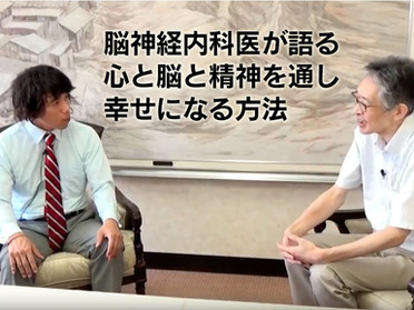 脳の専門家 深川和利医師の動画と新刊発売のお知らせです。
