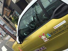 ジコサポsmart,ジャガー横田 40周年への道 in 浜松