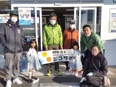 3/28 ジコサポ浜松主催 第57回 道路清掃活動 ボランティア大募集!【雨天中止になりました】