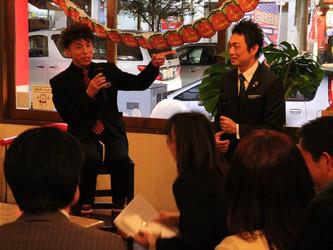 「実際に世界一を生んだチームビルディング術」出版記念パーティが開催されました。