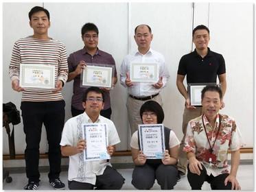 交通事故専門士 ジコサポ日本 沖縄支部から、新たに6人!が誕生しました