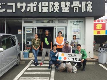 ジコサポの社会貢献活動・第22回道路清掃活動を行いました。