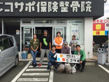 ジコサポ日本 浜松支部 9月度の道路清掃を行いました。