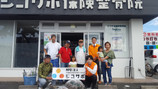 今年最後!!【第48回 ボランティア道路清掃活動】南区若林町のジコサポ保険整骨院をスタートで開催します。