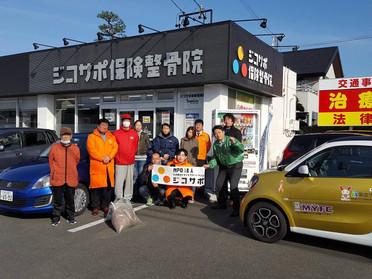 2月のジコサポ 浜松支部 社会貢献活動 「道路清掃」が行われました。