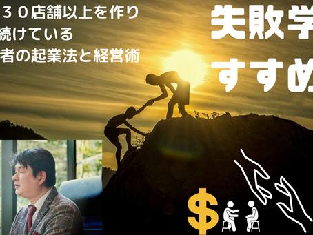 <10月の発売動画タイトル>失敗学のすすめ・夢を語れ・女性感覚、主婦感覚こそ起業成功の条件・英語発音法A to Z