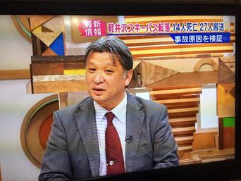 対談を公開しました:「正義の味方」佐々木尋貴氏・交通事故調査機構