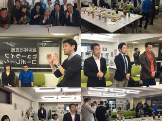 抽象度を上げる方法の出版記念パーティーが行われました:小楠健志・佐々木豊