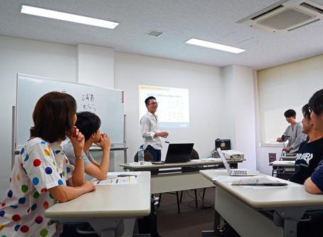 Changeのことが1日でわかる講座を新宿で11月に開催します