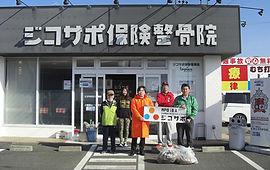 20170326浜松道路清掃