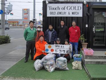 ジコサポ日本浜松支部 2月度道路清掃活動を行いました。